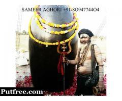 UkᅙᅙuSaᅙᅙuAe +91~8094774404 Love Vashikaran specialist baba ji