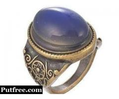 GOOGLE MAGIC RING FOR LOVE WEALTH AND FAME PROSPERITY IN BUSINESS AND LIFE,+27833147185
