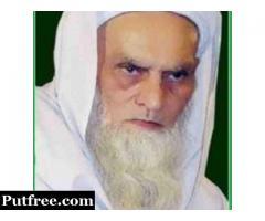 Islamic Spells for Love Inter Caste Inter Religion Marriage@allah dua +91- 9950017590