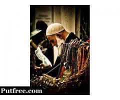 ⁑+91-7062375751≅≅Dua for Husband Love in Quran in Urdu