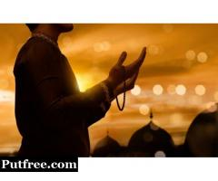 Husband Love Back By Real Islamic Dua Wazifa For Wife!!⊰⊱+91-7062375751⋠⋡