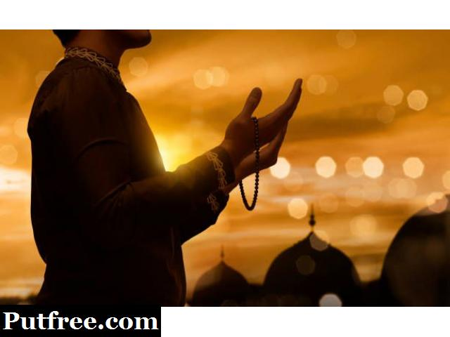 Muslim Wazifa For Love Marriage!!⊰⊱+91-7062375751⋠⋡